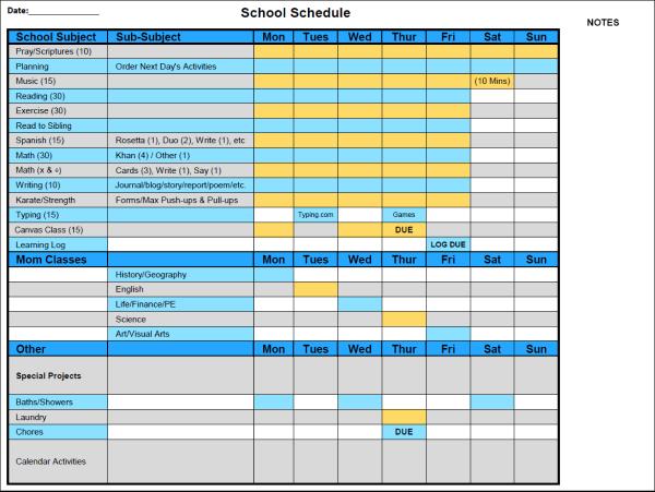 SchoolPlan (1) 1
